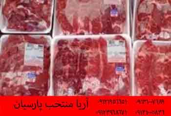 توزیع25تن گوشت گرم وارداتی دراستان یزد