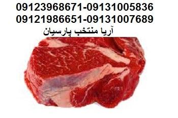 اختلاف40درصدی قیمت گوشت ازتولیدتامصرف09123968671