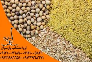 قیمت فروش نهاده های شرکت آریا منتخب-2